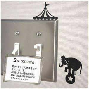 ウォールステッカー スイッチシール コンセント 壁デコシール だまし絵 Switchee's 夢見るゾウ|igogochi