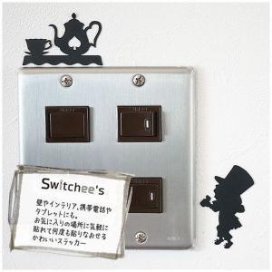 ウォールステッカー スイッチシール コンセント 壁デコシール だまし絵 Switchee's いかれ帽子屋(マッドハッター) 不思議の国のアリス|igogochi
