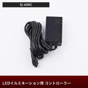 LEDイルミネーション用 コントローラー igogochi