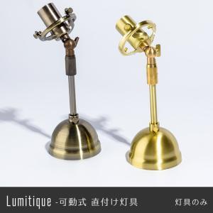 照明 灯具のみ ペンダントライト つりさげ LED対応 ルミティーク 可動式直付け 1灯|igogochi