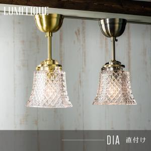 照明 シーリングライト ガラスシェード つりさげ LED対応 ルミティーク 直付け 1灯 ダイヤ|igogochi