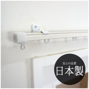 カーテンレール 伸縮機能カーテンレール シングル 木目 ウッディ/1.1〜2.0m|igogochi