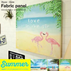 カラーズオリジナルファブリックパネル Summer|igogochi
