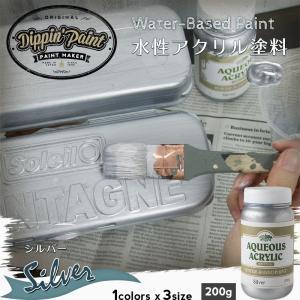 ペンキ 水性塗料 アクリル塗料 シルバー 200g|igogochi