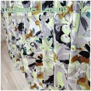 カーテン インポートベロアカーテン 北欧柄 VH901 レムリア サイズオーダー巾201〜250cm×丈151〜200cm 1枚|igogochi