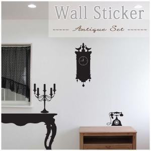 ウォールステッカー アンティーク家具 wd-001 Antique Set|igogochi