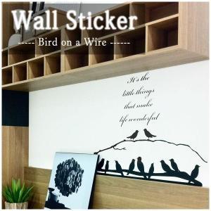 ウォールステッカー 小鳥たちの集い wd-004 Bird on a Wire|igogochi
