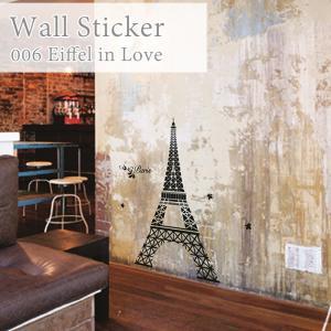 ウォールステッカー エッフェル塔 wd-006 Eiffel in Love|igogochi