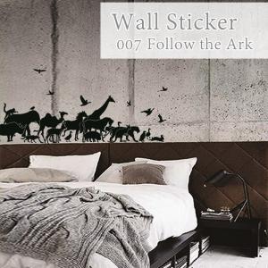 ウォールステッカー 箱舟に向かう動物たち wd-007 Follow the Ark|igogochi