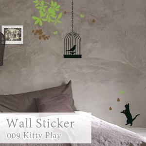 ウォールステッカー 鳥かごと猫 wd-009 Kitty Play ネコ|igogochi