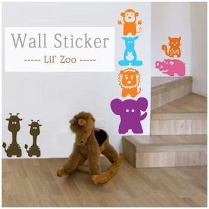 ウォールステッカー かわいい動物園 wd-011 Lil'Zoo|igogochi
