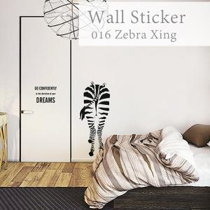 ウォールステッカー 後姿のシマウマ wd-016 Zebra Xing|igogochi