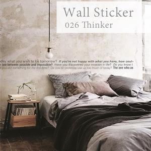 ウォールステッカー 壁デコシール 英字 英文 wd-026  Thinker 北欧 カフェ|igogochi