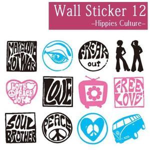 ウォールステッカー ミニミニシリーズ ヒッピーカルチャー wd-053 Hippies Culture|igogochi