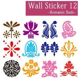 ウォールステッカー ミニミニシリーズ ロマンティック wd-054 Romantic Buds|igogochi