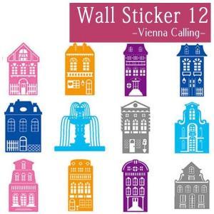 ウォールステッカー ミニミニシリーズ ウィーンコーリング wd-056 Vienna Calling|igogochi