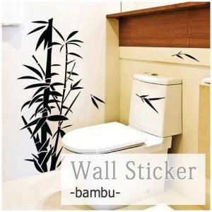 ウォールステッカー 竹 wd-061 Bambu|igogochi