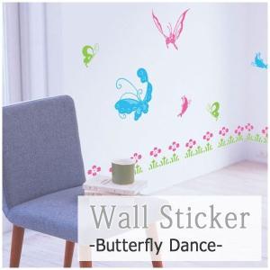 ウォールステッカー バタフライダンス wd-062 Butterfly Dance 蝶|igogochi