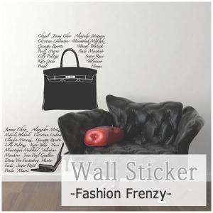 ウォールステッカー ファッションフレンジー wd-064 Fashion Frenzy|igogochi