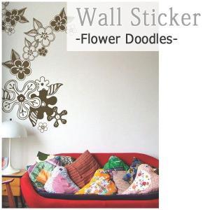 ウォールステッカー 花のらくがき wd-065 Flower Doodles|igogochi