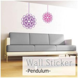ウォールステッカー ペンデュラム wd-071 Pendulum おしゃれなクリスマス飾り|igogochi