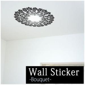 ウォールステッカー 天井に貼る シーリングシリーズ ブーケ wd-104 Bouquet|igogochi