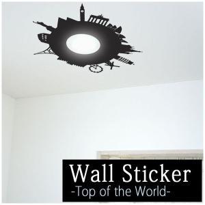 ウォールステッカー 天井に貼る シーリングシリーズ トップオブザワールド wd-107 Top of the World 世界旅行|igogochi