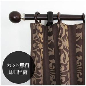 カーテンレール 木製カーテンレール 北欧インテリア/ビヨルグ ダブル 〜2.1m|igogochi