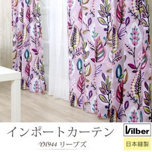 カーテン インポートカーテン Vilberヴィルバー YH944 リーブズ 巾45〜100cm×丈101〜150cm オーダー|igogochi