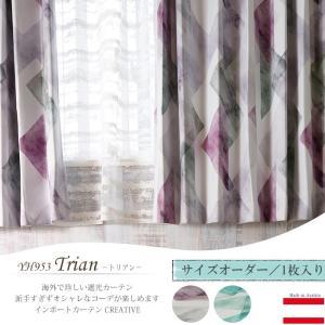 カーテン インポートカーテン 北欧 YH953 トリアン サイズオーダー巾101〜150cm×丈151〜200cm 1枚|igogochi