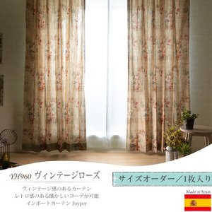 カーテン インポートカーテン 北欧 YH960 ヴィンテージローズ サイズオーダー巾101〜150cm×丈101〜150cm 1枚|igogochi
