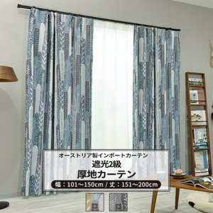 カーテン おしゃれ インポートカーテン サイズオーダー 幅101〜150cm 丈151〜200cm YH984 ピッポ[1枚]|igogochi