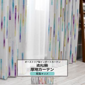 カーテン おしゃれ インポートカーテン 既製サイズ 幅100cm 丈は105cm 135cm 178cm 200cm 210cmの5サイズから選べる YH986 ノルン[2枚組]|igogochi