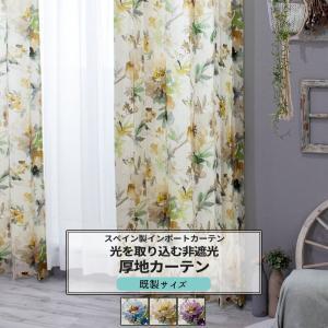 カーテン おしゃれ インポートカーテン 既製サイズ 幅100cm 丈は105cm 135cm 178cm 200cm 210cmの5サイズから選べる YH988 アヴリル[2枚組]|igogochi