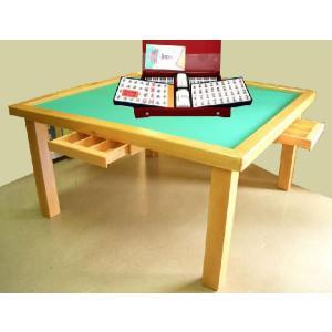 座卓式麻雀卓で、三部屋に分かれた引出しも付いている麻雀卓とやや小ぶりな麻雀牌さんごとのセット販売です...