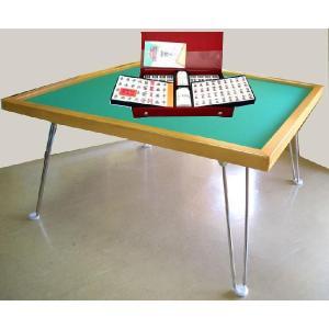 外法は68cmで、内法は63cm角の座卓式麻雀卓(引出しなし)とSMサイズの牌、さんごと麻雀セットに...