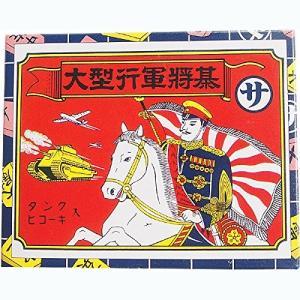将棋 大型行軍将棋の商品画像