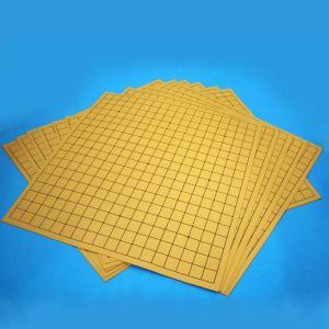碁盤 塩ビの碁盤 10枚セット|igolabo