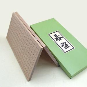 碁盤 新桂5号折碁盤|igolabo