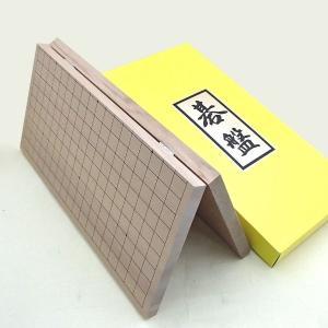 碁盤 新桂7号折碁盤|igolabo