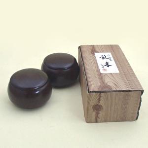 碁笥 プラスチック銘木大(〜竹) igolabo