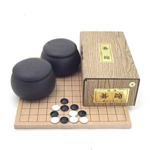 囲碁セット 9・13路碁盤、P碁石(約7mm)、P碁笥の3点セット|igolabo