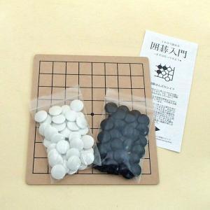 囲碁セット 6・9路碁盤 碁石付セット(普及版)10セット|igolabo
