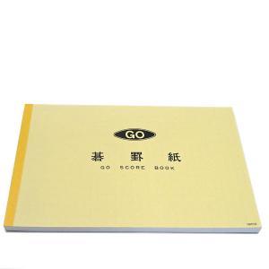 囲碁 碁罫紙 大 100枚綴り|igolabo