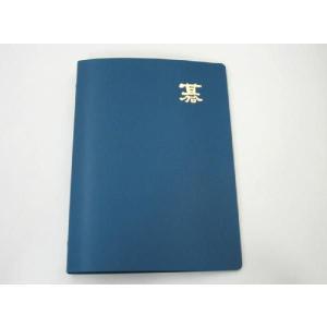 囲碁 ルーズリーフ碁罫紙用バインダー(紺)|igolabo