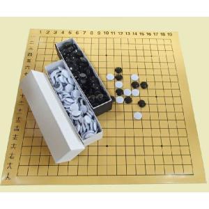 携帯用バッグ付 解説マグネット19路碁盤セット|igolabo