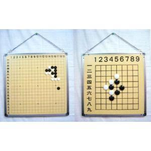 指導用碁盤(9・19路)セット|igolabo