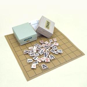 将棋セット 塩ビの将棋盤と木製上別製源平将棋駒