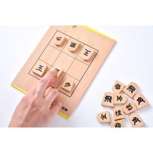 お子様にも人気の9マス将棋の詳細画像1