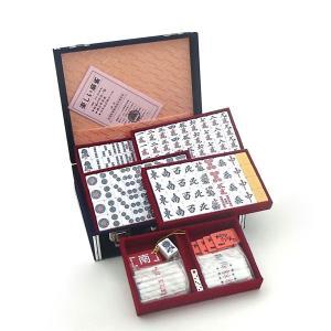 高級な麻雀牌で、プレゼントに最適です。 サイズはMサイズ(1.9×2.6×1.7cm)で、牌の重さは...